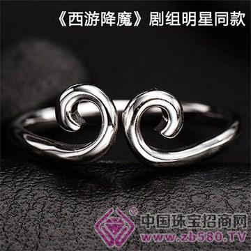 六鑫珠宝戒指5