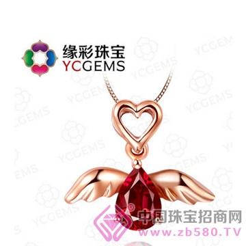 缘彩珠宝-宝石吊坠03