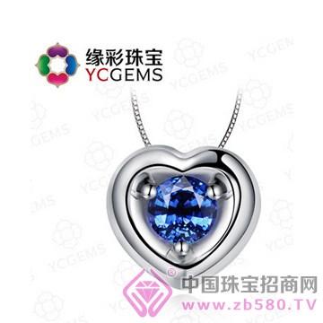 缘彩珠宝-宝石吊坠09