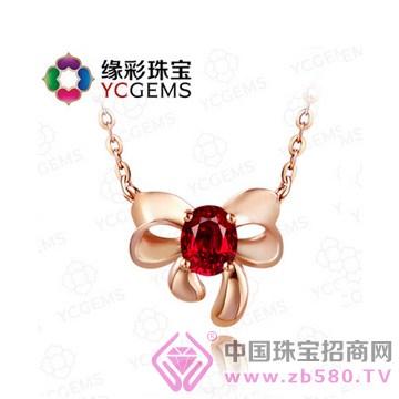 缘彩珠宝-宝石吊坠10