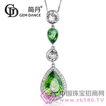 简丹珠宝吊坠2