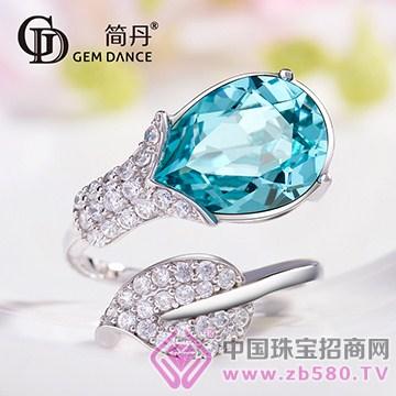 简丹珠宝戒指1