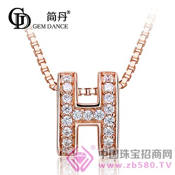 简丹珠宝吊坠1