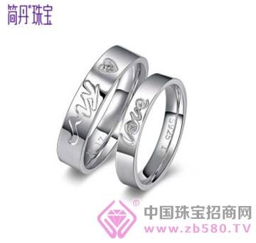 简丹珠宝戒指4