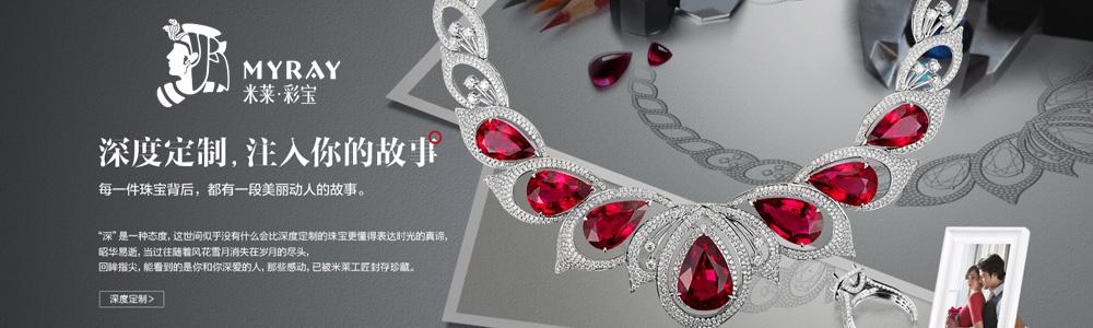 廣州市優娜珠寶首飾有限公司