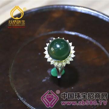鼎丰珠宝戒指2