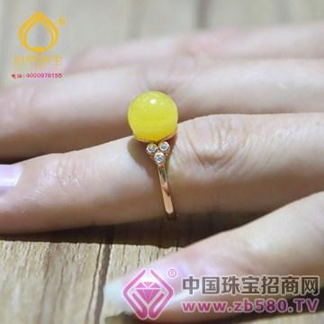 鼎丰珠宝戒指5