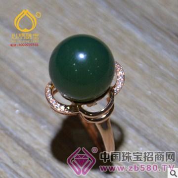 鼎丰珠宝戒指9