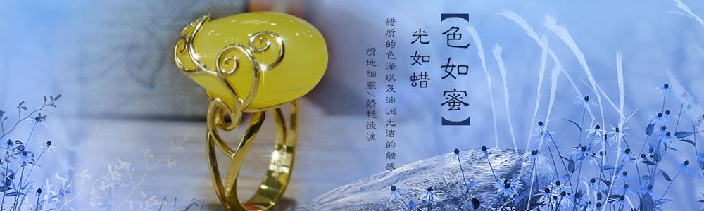 深圳鼎豐珠寶精嵌工藝有限公司