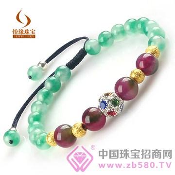 怡缘珠宝手链5
