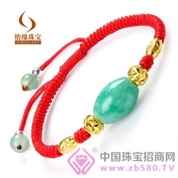 怡缘珠宝手链9