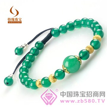 怡缘珠宝手链11