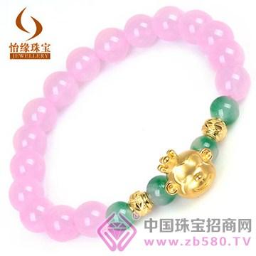 怡缘珠宝手链14