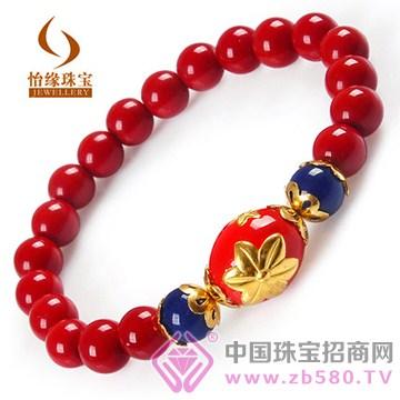 怡缘珠宝手链15