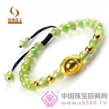 怡缘珠宝手链1