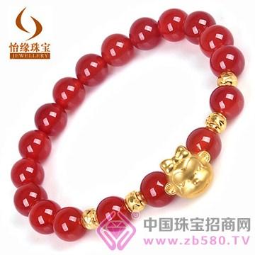 怡缘珠宝手链8