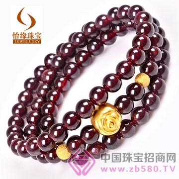 怡缘珠宝手链12