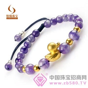 怡缘珠宝手链13