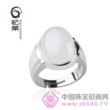 忆莱珠宝戒指1