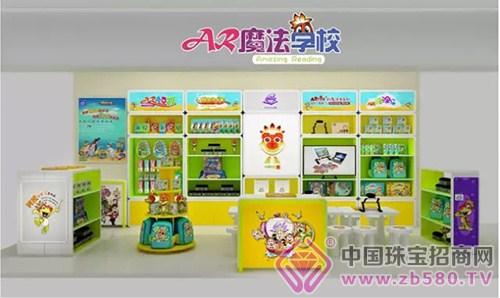 儿童玩具用品展柜