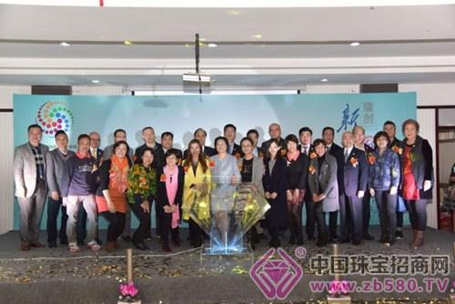 首届中国·顺德珠宝首饰创意设计大赛新闻发布会顺利举行
