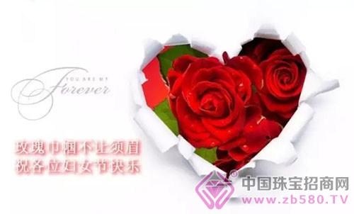 旋转玫瑰花球的折法图解