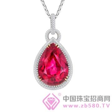 普柏琳珠宝-宝石吊坠03
