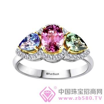 普柏琳珠宝-宝石戒指01