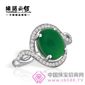 缘诺尚银-银925时尚戒指之翠动人生