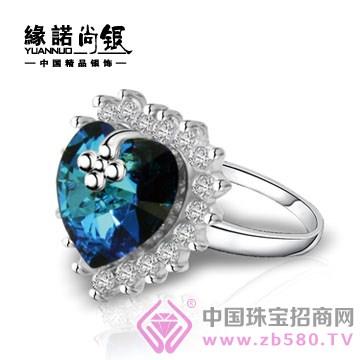 缘诺尚银-银925时尚戒指之海洋之心