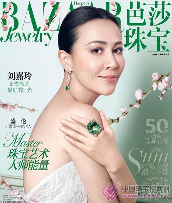 刘嘉玲大片秀视频珠宝价值连城缓真转巨型图片