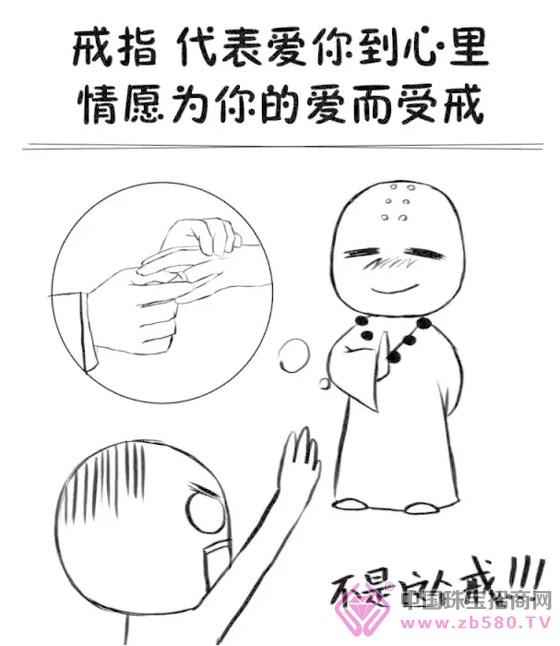 男生下跪求婚简笔画