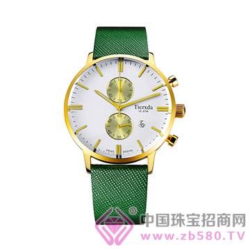 帝达-手表08