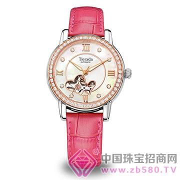 帝达-手表15