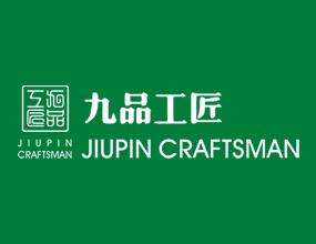香港九品工匠(国际)珠宝集团