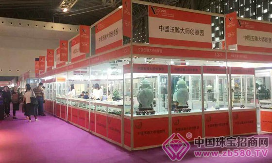 中国玉雕大师创意园应邀参加2016上海国际珠宝展图片
