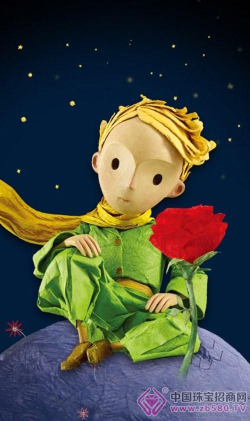 变身小王子 去珠宝星球玩一圈吧!(图)