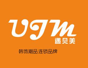 广州遇见美商贸发展有限公司