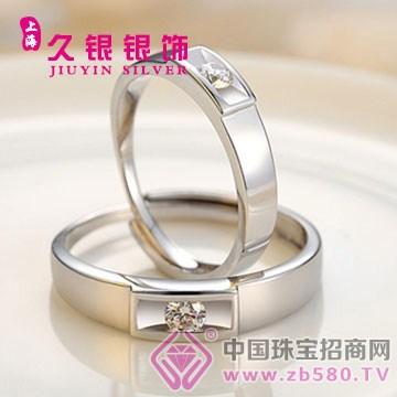 久�y�y�-��y戒指61