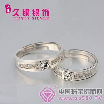 久�y�y�-��y戒指67