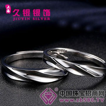 久�y�y�-��y戒指68