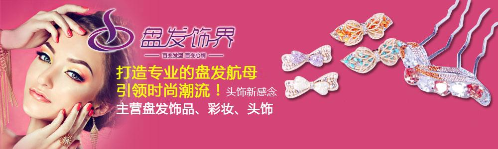广州从众信息科技有限公司