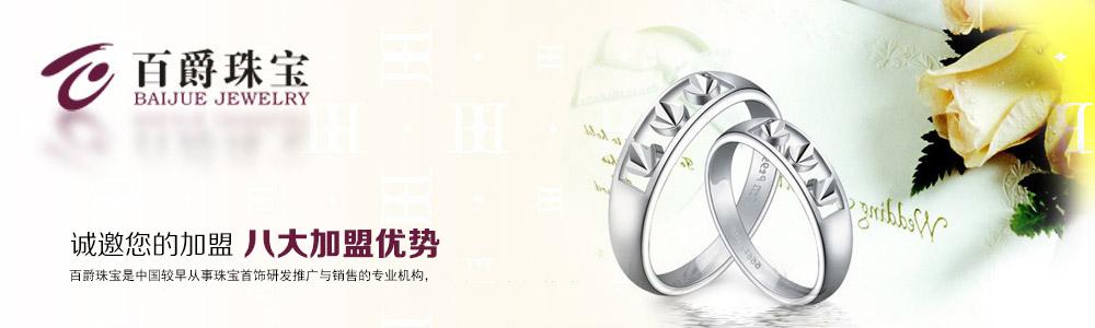 深圳市百爵实业发展有限公司