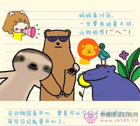 荟萃楼珠宝:六一儿童节·给孩子特殊de礼物