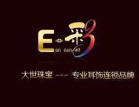 深圳市寻立泰实业有限公司