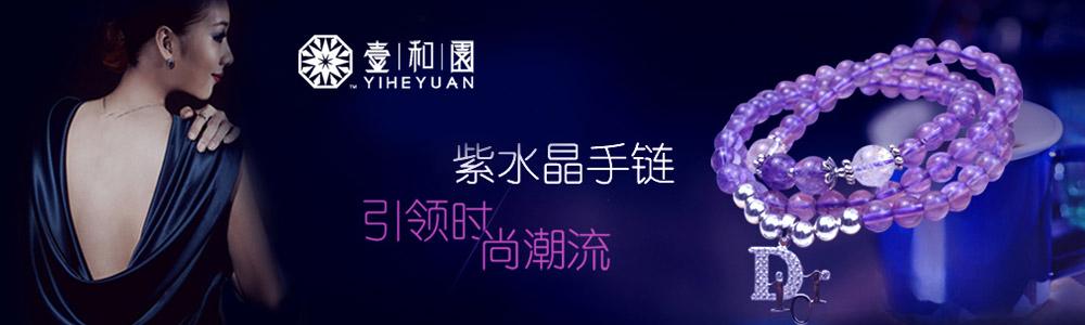 上海晶易文化发展有限公司