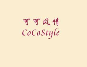 北京美丽紫依商贸有限公司