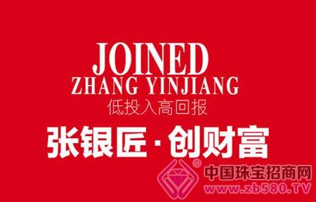 香港龙腾珠宝首饰有限公司招聘业务经理