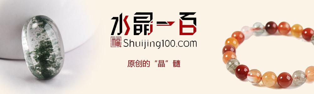 东海县福之语珠宝有限公司