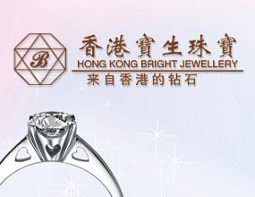 香港宝生珠宝有限公司